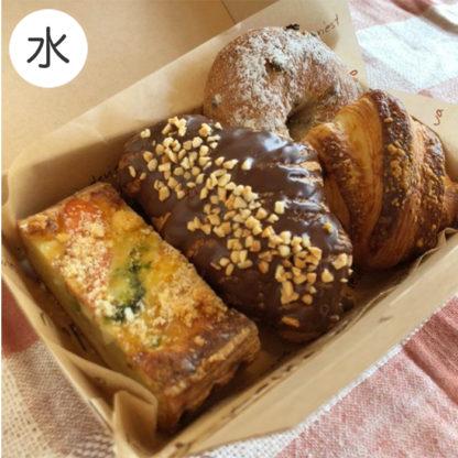【水曜日受取】お楽しみキッシュランチBOX